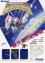 Finalizer (Flyer)