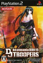 Beatmania IIDX 15- DJ Troopers