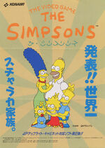 SimpsonsArcadeFlyer