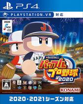 Powerful Pro Yakyū 2020 PS4 - 01