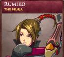 Rumiko