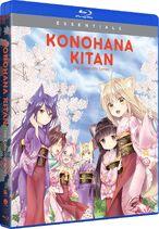 Konohana Kitan Essentials Blu-ray Cover