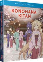 Konohana Kitan Blu-ray, DVD & Digital US Cover