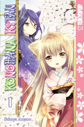 Konohana Kitan Volume 1