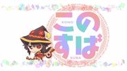KonoSuba серия 14 14