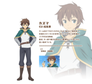 Kazuma Game Character