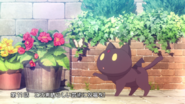 KonoSuba OVA 2 1