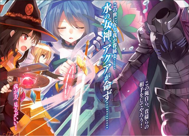 File:KonoSuba Vol1-14 Colored.png