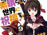Konosuba Manga Volume 9