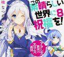 Konosuba Light Novel Volume 8