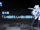 Konosuba Episode 9