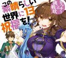 Konosuba Light Novel Volume 13