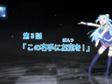 Konosuba Episode 3