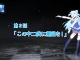 Konosuba Episode 2