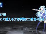Konosuba Episode 7