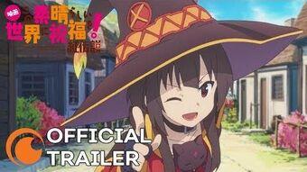 Konosuba Movie Kono Subarashii Sekai Ni Shukufuku Wo Wiki Fandom