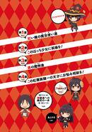 Bakuen Volume 1 Contents