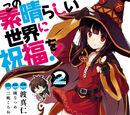 Konosuba Manga Volume 2
