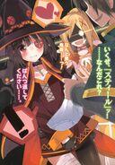 Konosuba Volume 1 6