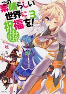 Konosuba Volume 3 Cover