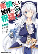 Konosuba Manga 6 Cover