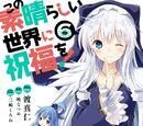 Konosuba Manga Volume 6