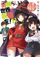 Konosuba Volume 11 Cover