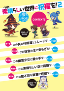 KonoSuba Vol2-TableOfContents