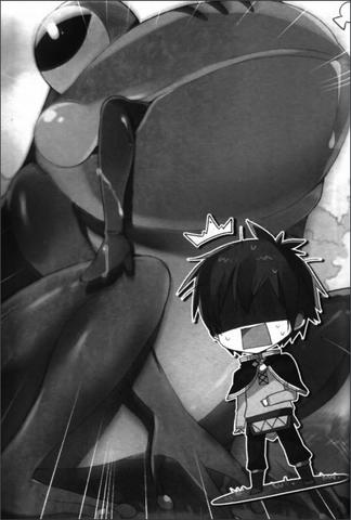 File:KonoSuba Vol1-2.png