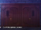 Konosuba Episode 19