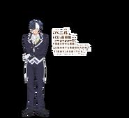 Vanir Game Character