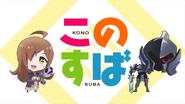 KonoSuba серия 19 31