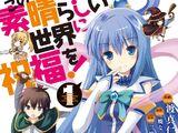 Konosuba Manga Volume 1