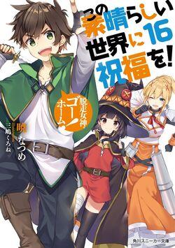 Konosuba Volume 16
