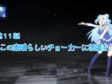 Konosuba OVA