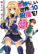 Konosuba Volume 10 Cover