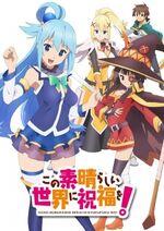 Konosuba-anime