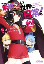 Konosuba Nichijou Manga Volume 2