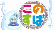KonoSuba серия 19 13