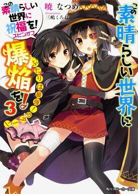 Bakuen Volume 3 Cover
