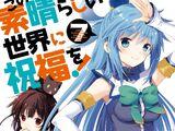 Konosuba Manga Volume 7