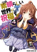 Konosuba Manga 4 Cover