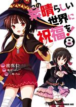 Konosuba Manga Volume 8