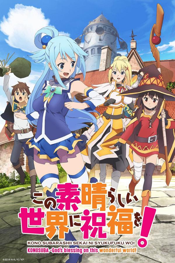 latest?cb=20170114025238&path-prefix=es - Kono Subarashii Sekai ni Shukufuku wo! [10/10] [BD-1080] [Sub.Español] [MG-1F] - Anime no Ligero [Descargas]