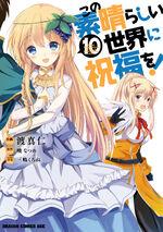 Konosuba Manga Volume 10