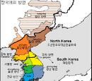 Korean Worldpedia 위키