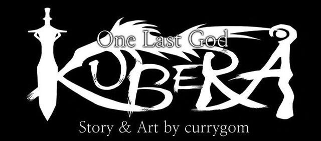 File:Kubera logo.jpg