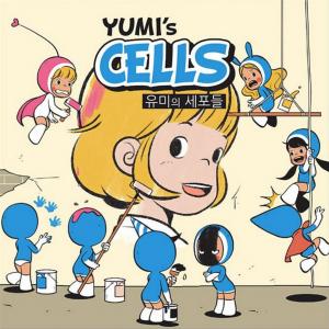 Yumi cells