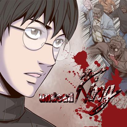 Undead King | Korean Webtoons Wiki | FANDOM powered by Wikia