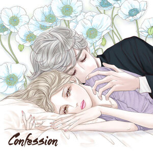 Confession 411
